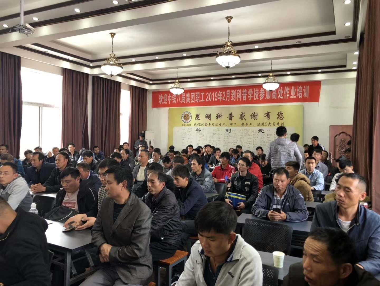 云南省安监局特种作业电工焊工架子工制冷工操作人员考试培训班报名